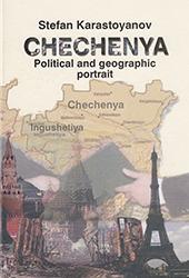 Чечения
